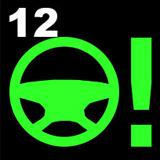 den-bao-hieu-tren-xe-o-to-12