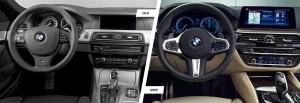 Autel.vn chào đón BMW 5-Series thế hệ mới 2017